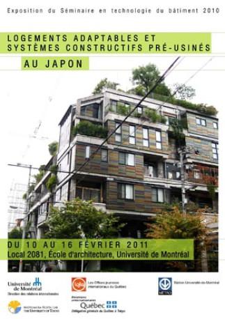 Travaux des étudiants du séminaire au Japon en technologie du bâtiment