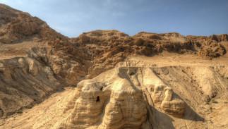 Israël Biblique et son histoire : qu'en sait-on vraiment? - COMPLET