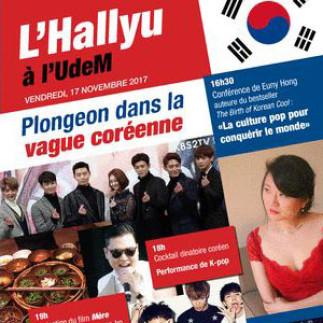 L'Hallyu à l'UdeM : plongeon dans la vague coréenne