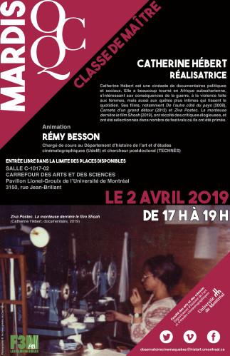 Mardi OCQ : Classe de maître avec Catherine Hébert