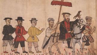 Les empires coloniaux européens dans l'océan indien (XVI ème-XX ème siècle)