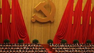 La Chine, d'hier à demain