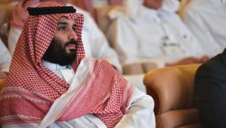 Comprendre l'Arabie saoudite : État, société, religion et recompositions géopolitiques